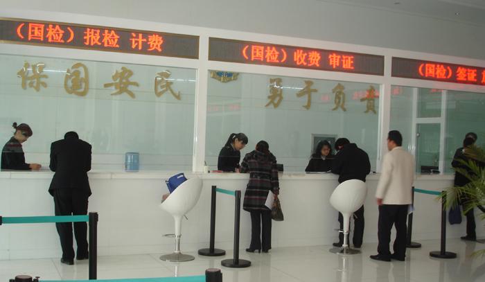 大厅内客户正在办理进出口手续.JPG