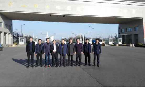 RiZhao Port Container Company, Group Marketing Company Inspection Cooperation