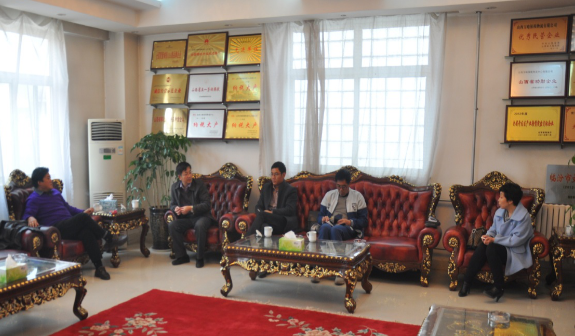 Xining Changfeng Company Yu Shaojie Inspection Cooperation To The Group